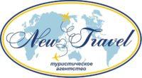 Сочи из Казани по акции КЭШБЭК 20 % при оплате картой МИР